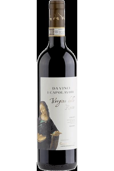 Chianti Riserva DOCG 2017 Da Vinci, Vergine delle Rocce